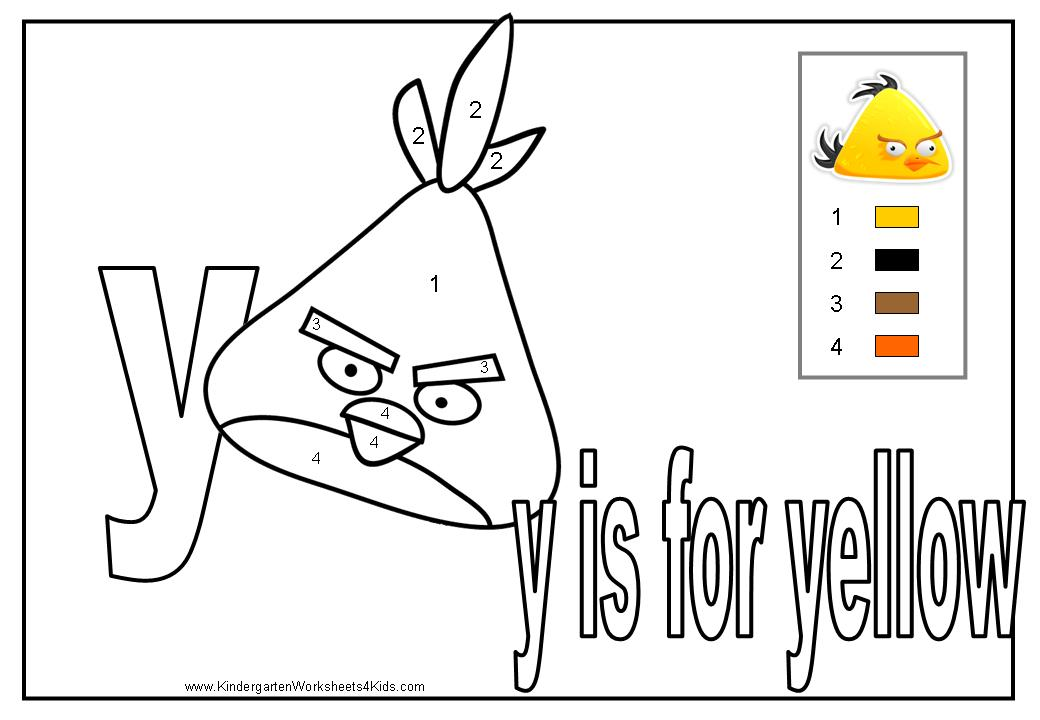 y coloring pages for preschoolers - photo #20