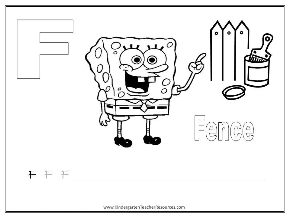 SpongeBob Alphabet Worksheets