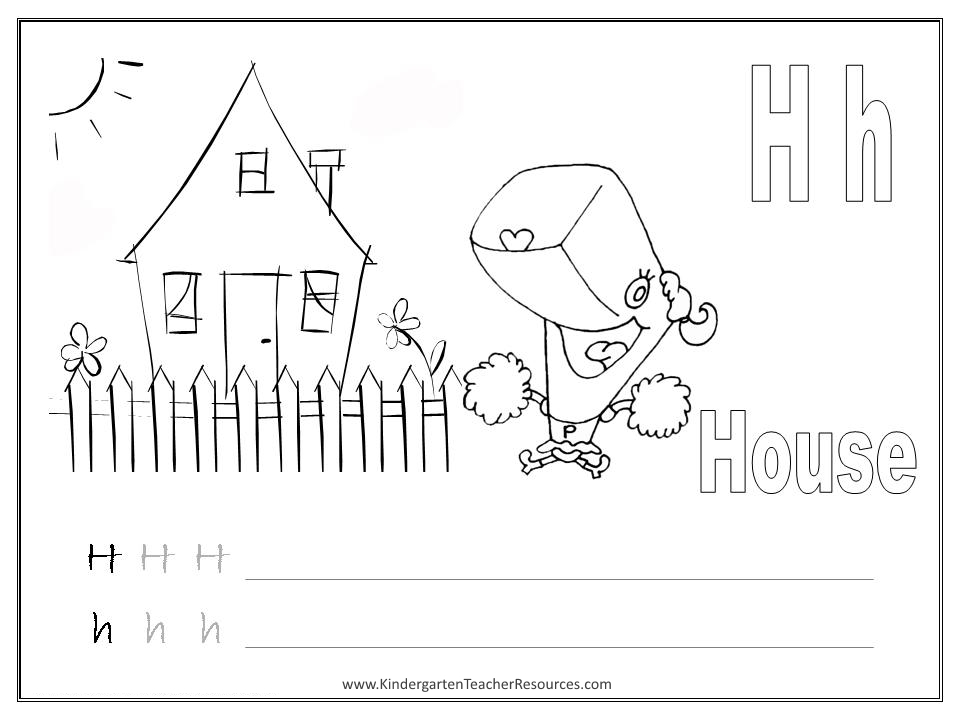 SpongeBob Alphabet Worksheets - Uppercase and Lowercase