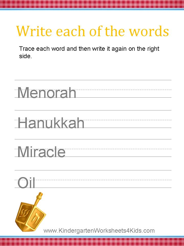 Hanukkah Worksheets – Hanukkah Worksheets
