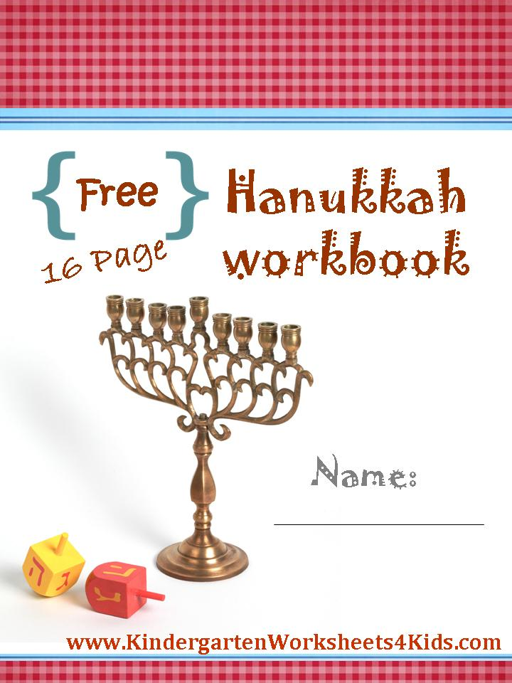 Hanukkah Worksheets on kindergarten mazes