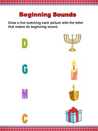hanukkah alphabet worksheets