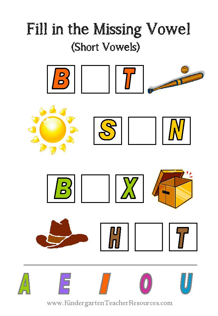 Missing Short Vowel Worksheets