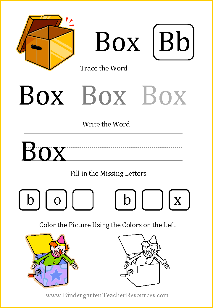 Worksheets with Short Vowels