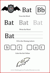 short vowel worksheet