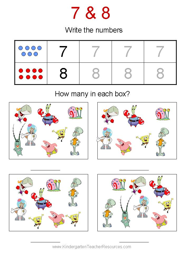 Spongebob Math Worksheets